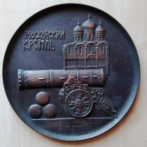 Декоративная медная тарелка, в Твери