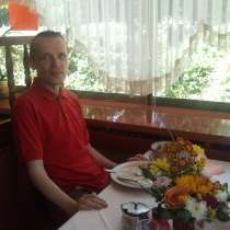 Эдуард, 43 года, хочет познакомиться – эдуард, 43 года, хочет познакомиться, в г.Берлин