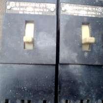 Выключатель-автомат, в г.Сумы