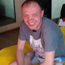 Сергей, 48 лет, хочет познакомиться – Хочу найти женщину, в г.Усть-Каменогорск