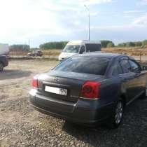Тойота Авенсис - отличный авто, для отличных людей, в Челябинске