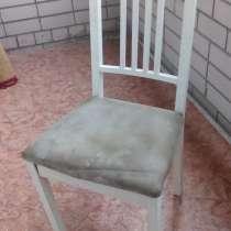 Продам три стула, в Барнауле