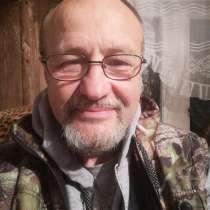 Сергей, 53 года, хочет познакомиться – Сергей, 53 года, хочет познакомиться, в Москве