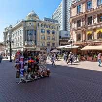 Продается торгово-универсальное помещение с арендатором, в Москве