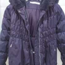 Куртка детская зимняя kerry (Финляндия), р-р 152, в Москве