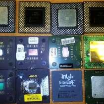 Процессоры коллекционные, в Перми