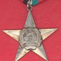 Афганистан орден Звезда 3 степени, в Орле