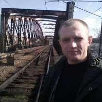Aleksandr, 39 лет, хочет пообщаться, в г.Ceska Skalice