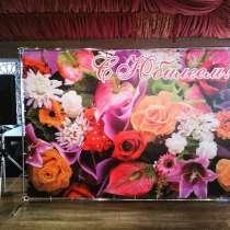 Рекламные растяжки, печать баннеров, в г.Брест