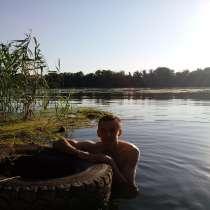 Михаил, 22 года, хочет пообщаться, в Москве