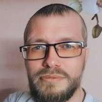 Илья, 44 года, хочет пообщаться, в Москве