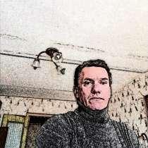 Сергей, 50 лет, хочет пообщаться, в г.Могилёв