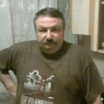 Леонид, 66 лет, хочет познакомиться, в г.Минск
