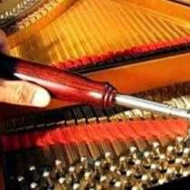 Настройка, ремонт, пианино(фортепиано), рояля, в Кемерове