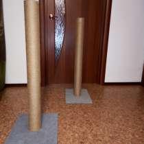 Когтеточка большая 95 см, в Новосибирске