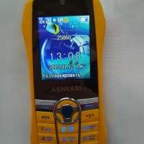 Телефон для мальчика, в Симферополе