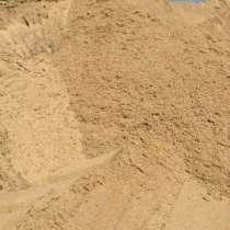 Песок, ОПГС гравмасса, щебень, грунт,гравий,вторичный щебень, в Нижнем Новгороде