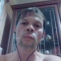 Дмитрий, 45 лет, хочет пообщаться, в Зернограде