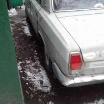 Газ 2410, в Москве