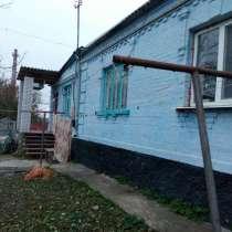 Продам Часть Дома, в г.Белая Церковь