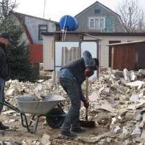 Ответственные, опытные разнорабочие не дорого, в Новороссийске