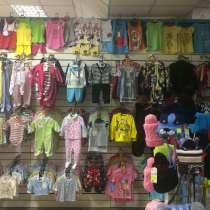Детская Одежда В «Детском Мире», в Губкине