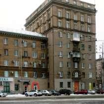 Продам сдам или обменяю помещение, в Магнитогорске