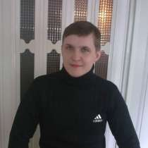 Александр, 33 года, хочет познакомиться – Александр, 33 года, хочет пообщаться, в г.Петропавловск