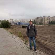 Николай, 35 лет, хочет пообщаться, в Старом Осколе