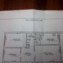 Продам 3-х комнатную квартиру, в г.Поставы