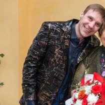 Александр, 41 год, хочет познакомиться – Ищу будущую жену!, в Ангарске