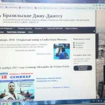 Сайт для Вас, в Хабаровске