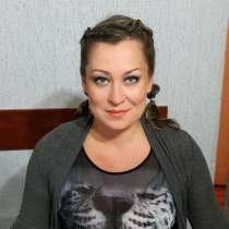 Ирина товченик, 37 лет, хочет пообщаться, в г.Васлуй