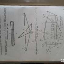 Палатка - Шатер 4.5 х 4.5 (7.5) х 3.5м(боковая 2.7м), в Самаре