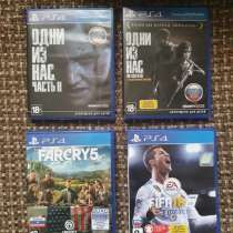 Игры на PS4, в Георгиевске