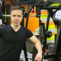 Персональный фитнес тренер, в Екатеринбурге