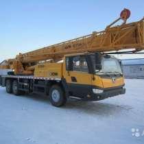 Автокран. Аренда. Кран от10 до 50 тонн Новосибирск, в Новосибирске