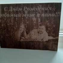 Выжигаем картины/портреты, в г.Минск