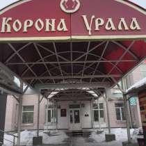 Аренда большого помещения, в Первоуральске