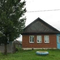 Продам дом с участком, в Кушве