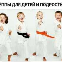 Бесплатно занятия айкидо и самооборона для детей и взрослых, в Балаково