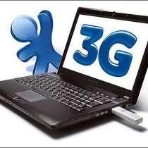 Скоростной интернет за городом, на даче и частном доме, в Пензе
