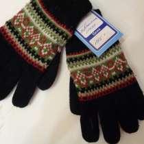 перчатки, в Всеволожске