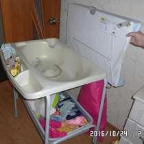 Столик пеленальный с ванночкой, в г.Киев