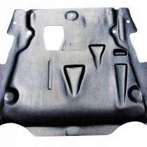 Защита двигателя (новая) Форд-мондео с 2007 г. -, в г.Минск