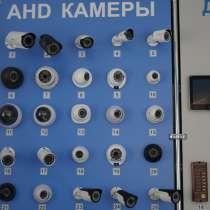 Уличная цифровая камера, в Ярославле