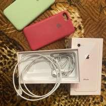 IPhone 8 продам, в Москве