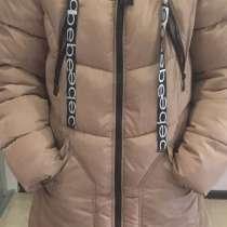 Пальто пуховик, в Одинцово