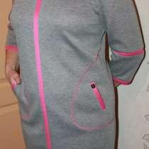 Платье серое с розовым, в г.Поставы