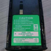 Усиленный аккумулятор KNB-15H для радиостанции Kenwood 3107, в Владивостоке
